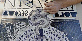 XI Międzynarodowa Akcja Artystyczna – Wola Sękowa 2016